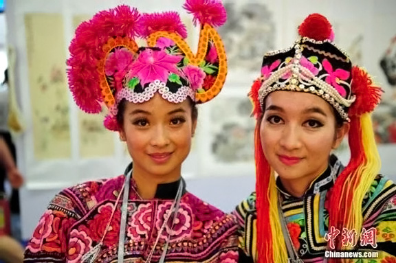 chinese hats2